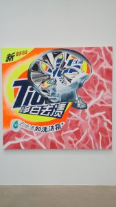 The Chinese Tide and DNA, 2012 - James Rosenquist